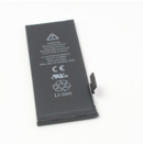 Apple Battery - оригинална резервна батерия за iPhone 5 (3.8V 1440mAh) (bulk)
