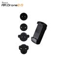 Parrot AR.Drone Charger Set - захранване за батерията на Parrot AR.Drone и AR.Drone 2.0 (всички модели)