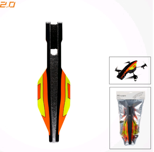 Parrot AR.Drone spare part accessory - EPP Outdoor (yellow)