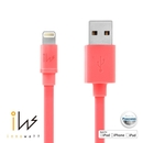 Innowatt Flat Lightning to USB Cable - USB ����� �� iPhone 5, iPhone 5S, iPhone 5C, iPod Touch 5, iPod Nano 7, iPad 4 � iPad Mini, iPad Mini Retina (������)