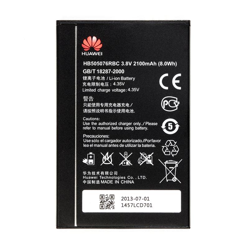 Huawei Battery HB505076RBC - оригинална резервна батерия за Huawei Ascend G700, G710 (bulk package)