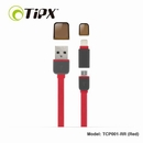 TIPX 2in1 Micro USB & Lightning Charge & Sync Cable - ����� �� Apple � ���������� � MicroUSB (������)