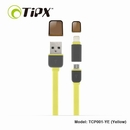 TIPX 2in1 Micro USB & Lightning Charge & Sync Cable - ����� �� Apple � ���������� � MicroUSB (����)