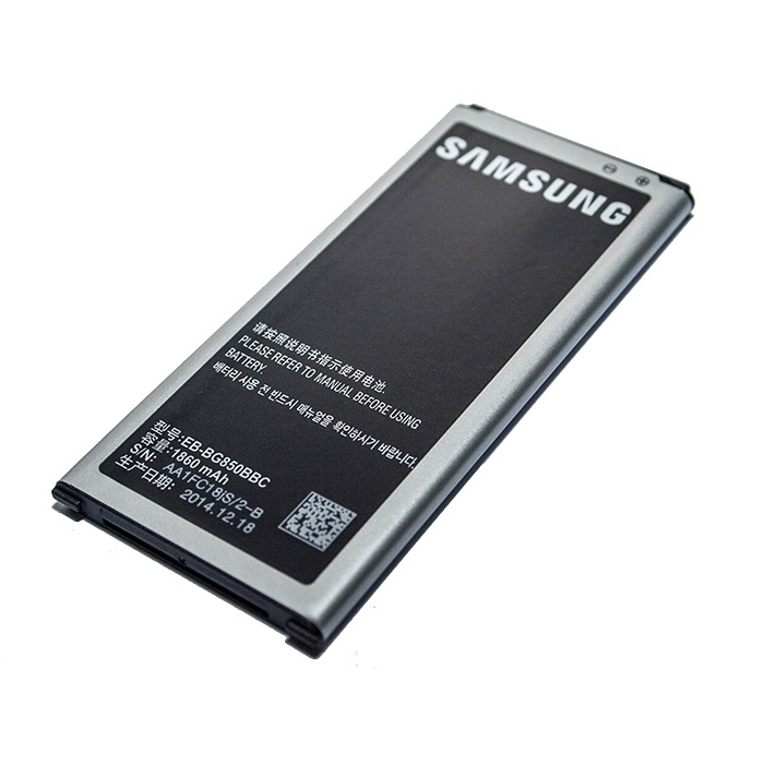 Samsung Battery EB-BG850 for Galaxy Alpha (bulk)