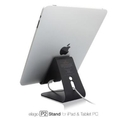 Elago P2 Stand - дизайнерска алуминиева поставка за iPad и таблети (черна)