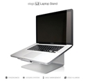 Elago L2 STAND (Silver) for Laptop Computer