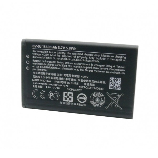 Microsoft Battery BV-5J, 1560mAh - оригинална батерия за Microsoft Lumia 435, Limia 532 (bulk)