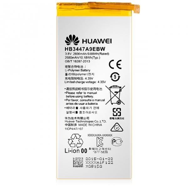 Huawei Battery HB3447A9EBW - оригинална резервна батерия за Huawei Ascend P8 (bulk package)