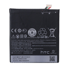 HTC Battery B0PF6100 - оригинална резервна батерия за HTC Desire 820 (bulk package)