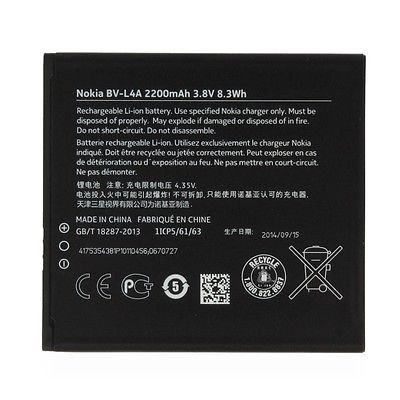 Nokia Battery BV-L4A - оригинална резервна батерия за Nokia Lumia 830 (bulk package)