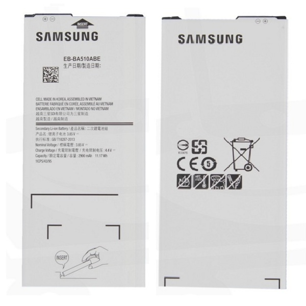 Samsung Battery EB-BA510ABE for Samsung Galaxy A5 (2016) (bulk)