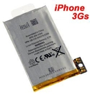 Replacement iPhone 3GS Battery - резервна батерия за iPhone 3GS (3.7V 1220 mAh)