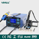 YIHUA 992DA 3in1 Function Rework Station with Smoke Absorber