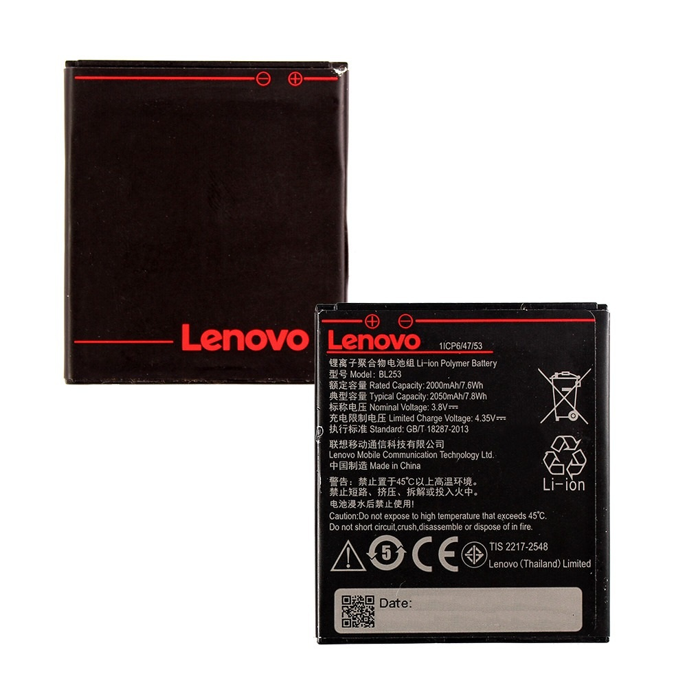 Lenovo Battery BL253