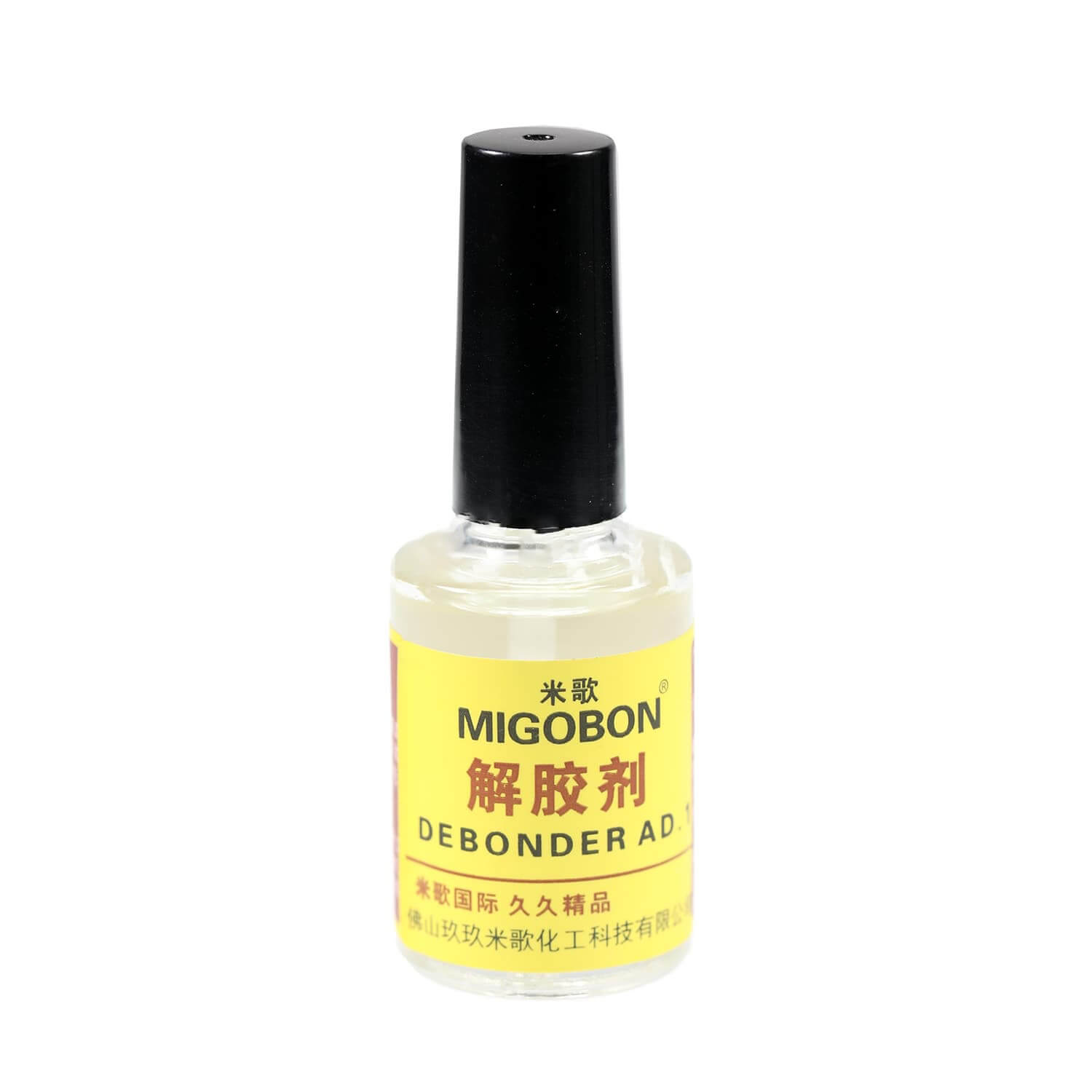 Migobon Debonder AD Liquid optical clear adhesive remover of UV glue