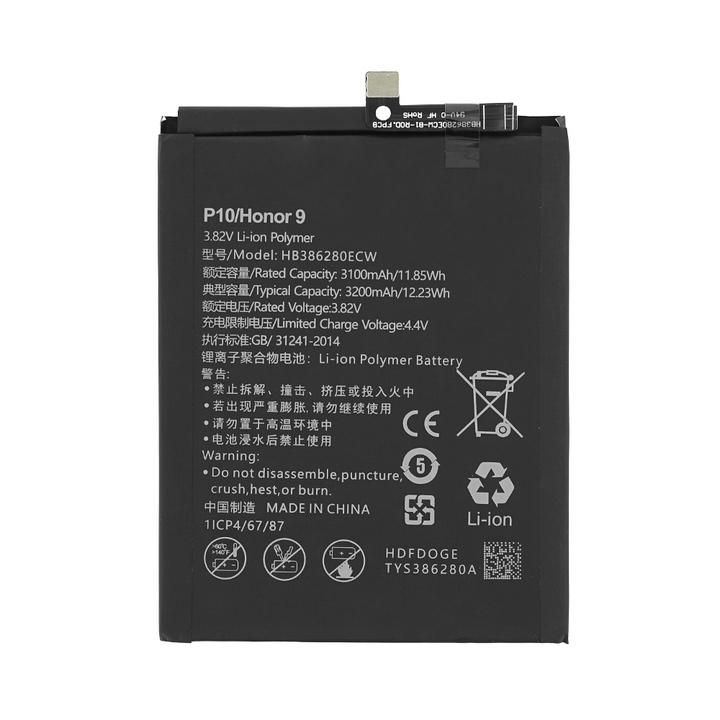 OEM Battery HB386280ECW - качествена резервна батерия за Huawei P10, Honor 9 (bulk)