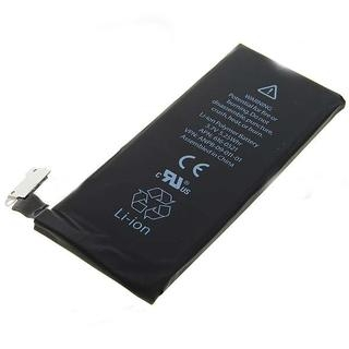 Apple Battery - oригинална резервна батерия за iPhone 4S (3.7V 1430mAh)