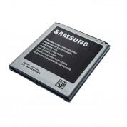 Samsung Battery EB-B600 - оригинална резервна батерия 3.8V, 2600mAh за Samsung Galaxy S4 i9500, S4 Active i9295, S4 i9515 (bulk)