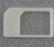 Micro SIM Card Adapter Socket Holder for iPad and iPhone 4G (white) 3