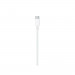 Apple Lightning to USB-C Cable MKQ42ZM/A 2m. - оригинален USB-C кабел към Lightning за Apple устройства с Lightning и/или устройства с USB-C (2 метра) (ритейл опаковка) 3