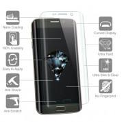 4smarts Second Glass Curved 2.5D - калено стъклено защитно покритие с извити ръбове за целия дисплея на Huawei P9 (прозрачен-бял) 3