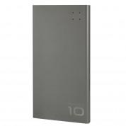 Puridea Universal Power Bank 10000 mAh - външна батерия с USB изход за таблети и смартфони (сив)