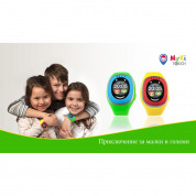 MyKi Touch Child GSM/GPS Watch - детски GSM/GPS часовник и тракер за локализиране на деца (зелен) 4
