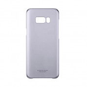 Samsung Clear Cover Case EF-QG955CVEGWW - оригинален TPU кейс за Samsung Galaxy S8 Plus (прозрачен-виолетов)  3
