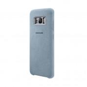 Samsung Alcantara Cover EF-XG950AMEGWW - оригинален кейс от алкантара за Samsung Galaxy S8 (светлосин)