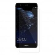 Eiger Tempered Glass Protector - калено стъклено защитно покритие за дисплея на Huawei P10 Lite (прозрачен) 1