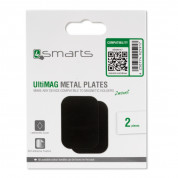 4smarts Ultimag Metal Plate 2pcs. 2