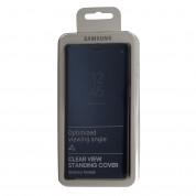 Samsung Clear View Stand Cover EF-ZN950CN - оригинален кейс с поставка, през който виждате информация от дисплея за Samsung Galaxy Note 8 (син) 4