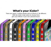 iColorWrap cover skin for iPhone 4 antenna (colors) 8