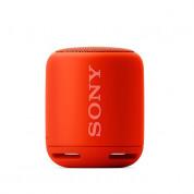 Sony SRSXB10 Waterproof Bluetooth Speaker - ударо и водоустойчив безжичен Bluetooth спийкър (червен)