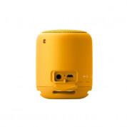 Sony SRSXB10 Waterproof Bluetooth Speaker - ударо и водоустойчив безжичен Bluetooth спийкър (жълт) 2