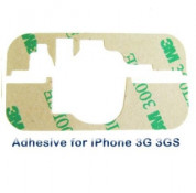 Touch Screen adhesive sticker - лепенки за дисплея за iPhone 3G/3Gs