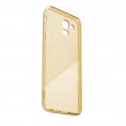 4smarts Soft Cover Invisible Slim - тънък силиконов кейс за Huawei Mate 20 Lite (златист) 2