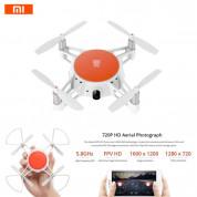 Xiaomi Mi Drone Mini - мини дрон с камера за мобилни устройства (бял) 3
