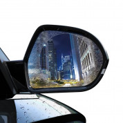 Baseus 0.15mm Rainproof Film for Car Rear-View Mirror (2 pcs, round, 80 x 80 mm) 3