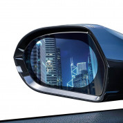 Baseus 0.15mm Rainproof Film for Car Rear-View Mirror (2 pcs, oval, 150 х 100 mm) 1