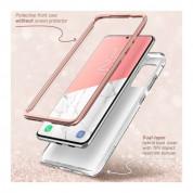 i-Blason Cosmo Protective Case - удароустойчив хибриден кейс за Samsung Galaxy S20 (бял) 3