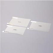 Bosity Shield Set - комплект защитни покрития за MacBook Pro 15.4 инча 2