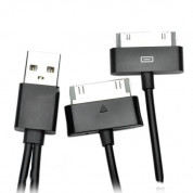 2-in-1 USB Charging Data Cable for Samsung, Apple iPhone, iPad (15cm) 1